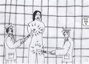 '酷刑:泼水电击