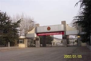 '河南省郑州十八里河女子劳教所'