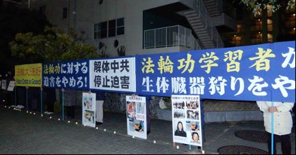 '图2~3:部份学员们来到福冈中领馆前举行抗议活动'