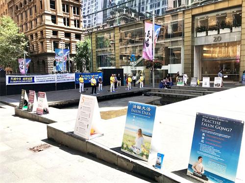 澳洲民众:法轮功给全人类带来希望
