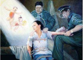 """广东省""""法制教育所""""迫害法轮功学员的罪恶"""