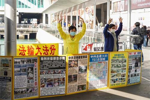 '图5:青关会于今年一月解散后,香港各法轮功真相点恢复昔日原貌。'