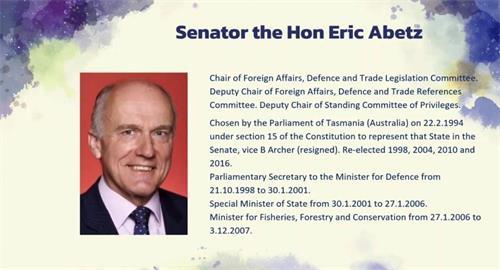 '图1:澳大利亚参议员阿贝兹(EricAbetz)在发言中表示,强摘器官是邪恶至极的犯罪,也是中共暴行之一。(视频截图)'