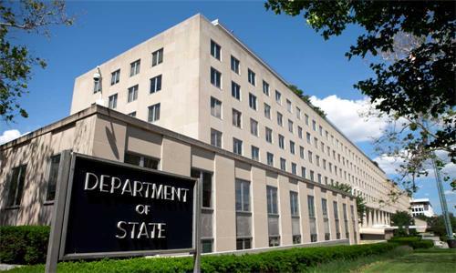'美国国务院大楼'