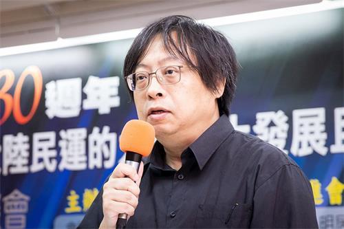 '图2:华人民主书院董事主席曾建元。'