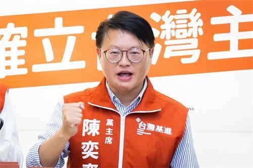 '图5:台湾基进党主席陈奕齐'