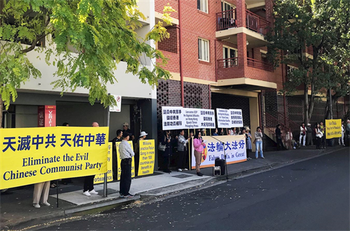 '图1:二零二一年四月十五日正午时分,悉尼法轮功学员在悉尼中领馆前集会谴责中共破坏香港法轮功<span class='voca' kid='62'>真相</span>点和雇凶破坏香港大纪元新时代印刷厂的恶行。'