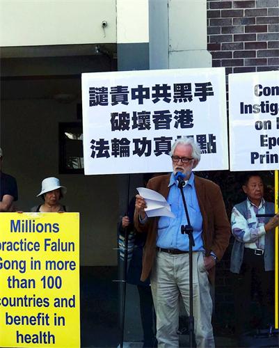 '图3:中国信息网站编辑、人权活动家鲍勃・维尼康博(BobVinnicombe)先生'