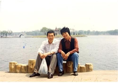 '卞丽潮、周秀珍夫妻合影'