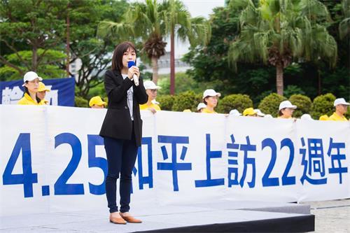 '图6:台北市议员林颖孟表示,四二五确实是一个非常重要的日子,这天是中国法轮功学员向中共政府表达人民基本宗教自由的人权价值。'