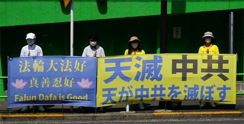 '图10:法轮功学员来到中共驻日本使馆前抗议迫害。'