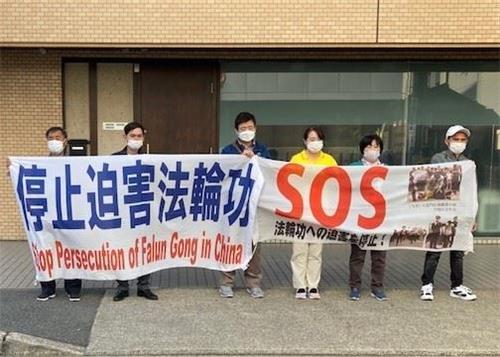 '图2~4:法轮功学员们在名古屋中领馆前和平抗议中共迫害。'