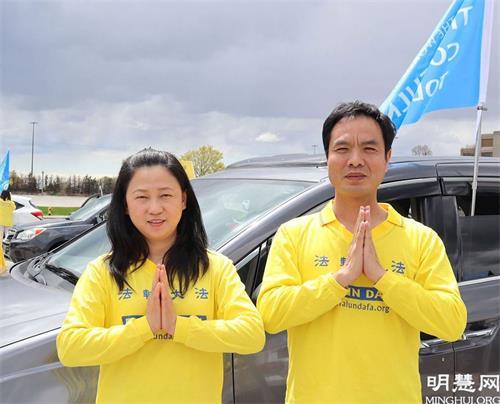 '图10:法轮功学员许高峰和太太王迎莉恭祝师父生日快乐!'
