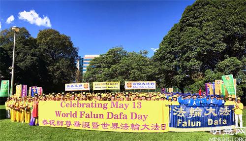 图3:二零二一年五月十三日,法轮功学员齐聚在游行结束地贝尔莫尔公园(Belmore Park),恭祝慈悲伟大的李洪志师父七十华诞。