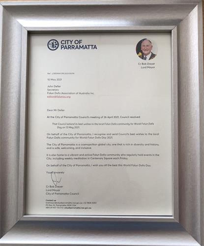 图5:帕拉马塔市长向法轮功团体颁发的褒奖令