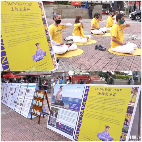 '图1:二零二一年五月十三日,巴西法轮功学员在旅游景点——东方街自由区(liberdade)广场,演示功法和摆放真相图片展庆祝世界法轮大法日,同时传播真相。'