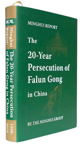 图4:《明慧报告:法轮功在中国大陆被迫害二十年》英文书籍封面