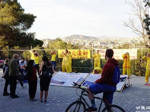 图1: 二零二一年五月十五日,希腊法轮功学员在雅典卫城庆祝世界法轮大法日。图为学员展示功法表演。