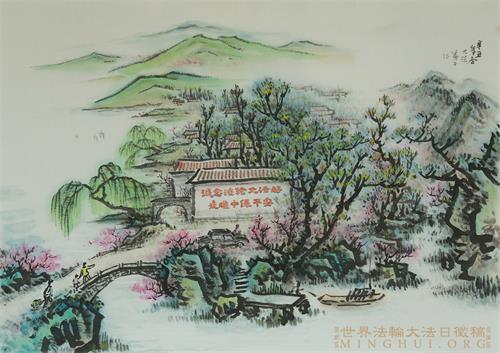 2021-5-18-mh-painting-chuanfuyin--ss.jpg