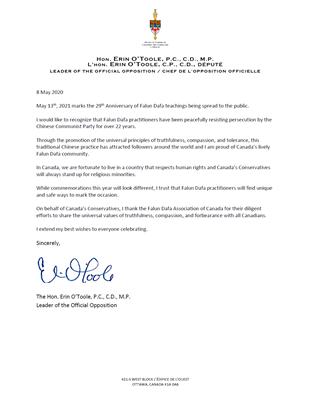 '图2:加拿大保守党领袖、官方反对党领袖埃琳·奥图尔(TheHon.ErinO'Toole)的贺信。'