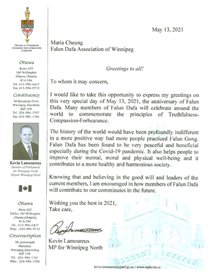 '图3:政府首脑国会秘书、温尼伯国会议员兰穆魯(KevinLamoureux)的贺信。'