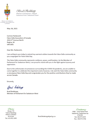 '图4:西萨斯卡通区国会议员布拉德·雷德科普(BradRedekopp)的贺信。'