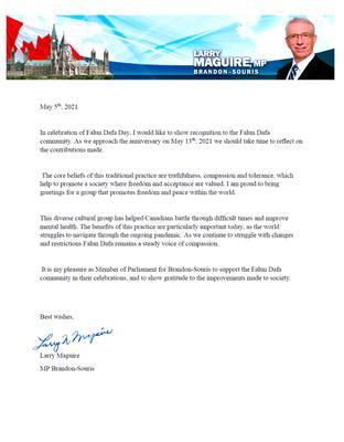 '图5:联邦国会议员麦奎尔(LarryMaguire)的贺信。'