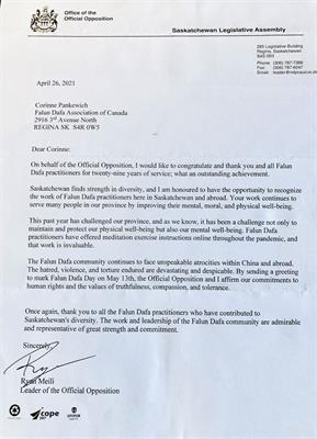 '图6:萨斯喀彻温省反对党领袖瑞恩·梅利(RyanMeili)的贺信。'