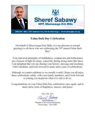 '图7:密西沙加艾琳·米尔斯选区省议员萨巴维(SherefSabawy)的贺信。'