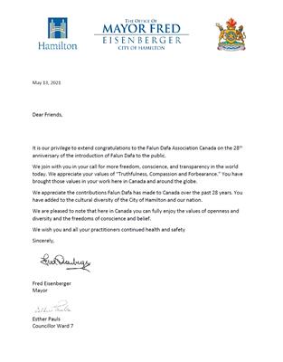 '图8:汉密尔顿市长艾森伯格(FredEisenberger)的贺信。'