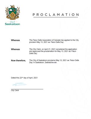'图10:萨斯卡通市宣布法轮大法日'