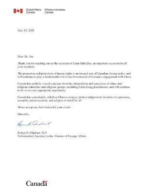 '图2:国会议员、外交部长国会秘书罗伯特·奥利潘特(RobertB.Oliphant)的贺信。'