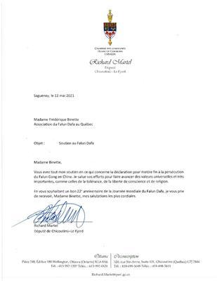 '图3:魁北克国会议员理查德·马特尔(RichardMartel)的贺信。'