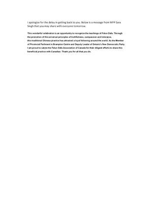 '图6:安省省议员MPP莎拉·辛格(SaraSingh)的贺信'