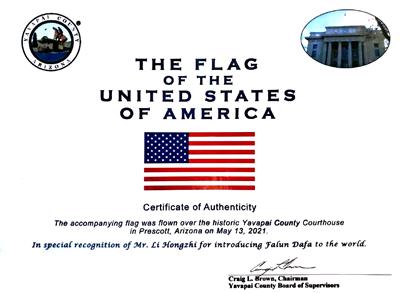 '图1:亚利桑那州亚瓦派县升旗认证书'