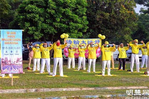 '图1:五月二十三日上午,来自玛琅、诗都阿佐(Sidoarjo)和泗水的多位法轮大法弟子聚集在玛琅市Rampal广场,现场展示集体炼功功法'