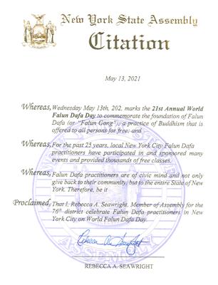 '图2:纽约州众议员海莱特(RebeccaA.Seawright)祝贺法轮大法日'
