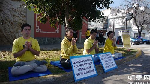 '图2~4:二零二一年五月十四日,部份阿根廷学员在中共驻阿根廷中使馆前传播法轮功真相。'