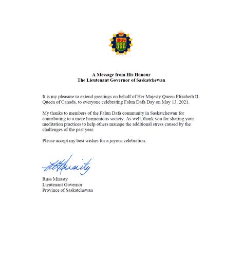 '图2:萨斯喀彻温省省督罗素·莫瑞斯蒂(RussMirasty)的贺信'