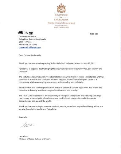 '图3:萨省公园、文化、及体育事务厅长劳拉·罗斯(LauraRoss)的贺信'