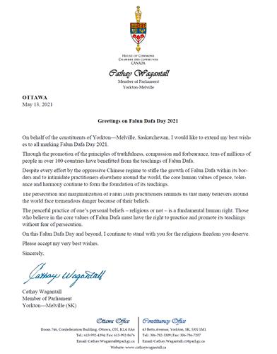 '图4:萨省国会议员瓦甘托(CathayWagantall)的贺信。'