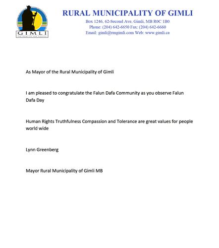 '图6:金利市(Gimli)市长林恩·格林伯格(LynnGreenberg)的贺信。'