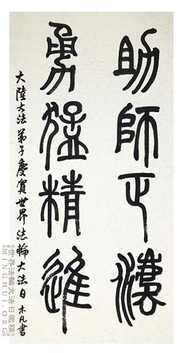https://www.minghui.org/mh/article_images/2021-5-8-2104110023990p1_01__fahui__--ss.jpg