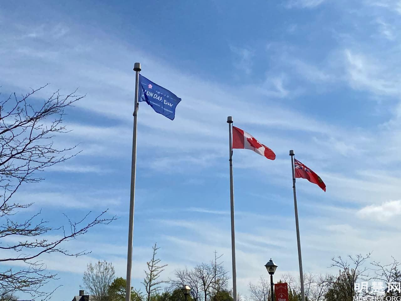 """'图1~2:二零二一年五月七日上午,世界著名景点尼亚加拉瀑布市政厅前升起""""世界法轮大法日""""旗帜。'"""