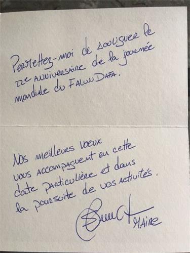 '图2:舍布鲁克市长史蒂夫·路西尔(SteveLussier)寄给当地法轮功学员一封亲笔手写的贺卡,恭祝世界法轮大法日。'
