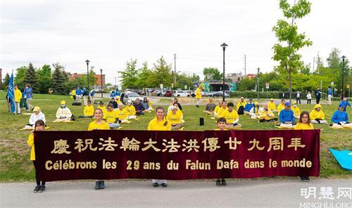 '图3~9:2021年5月30日星期日,法轮功学员在加拿大魁北克省舍布鲁克市(Sherbrooke)庆祝世界法轮大法日暨法轮大法弘传世界29周年。'