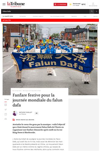 '图11:舍布鲁克市主流媒体以《庆祝世界法轮大法日的盛典》为题,对游行活动进行报导。'