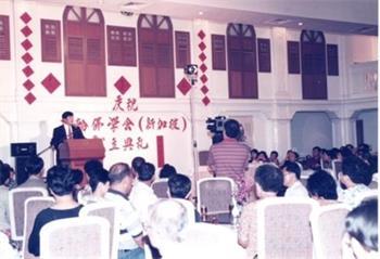 图3:师父为新加坡佛学会主持成立典礼并讲法。