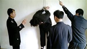 '酷刑演示:吊铐'