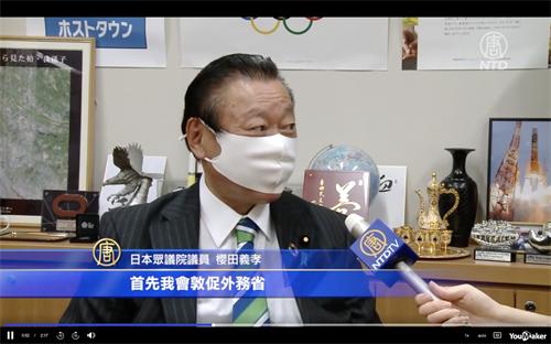 '图2:樱田议员表示非常同情法轮功学员的遭遇,会敦促外务省发声'